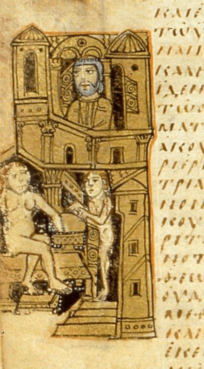 Fig. 1. Bath of Bathsheba, Sacra Parallela, Rome (?), after 843 (?). Paris, Bibliothèque nationale de France, gr. 923, fol. 282v (© BnF Paris)