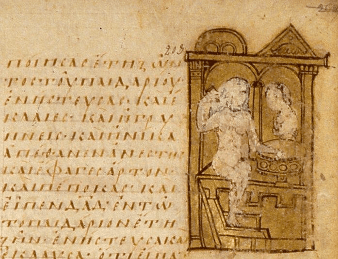 Fig. 6. The bath of David, Sacra Parallela, Rome (?), after 843 (?). Paris, Bibliothèque nationale de France, gr. 923, fol. 203r (© BnF Paris)